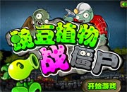 juegos plantas zombies lanzaguisantes
