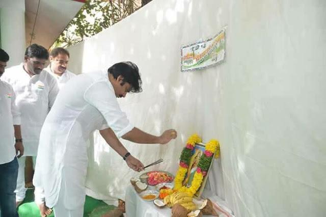 pawan kalyan flag hoisting jana sena party office photos%2B%25282%2529