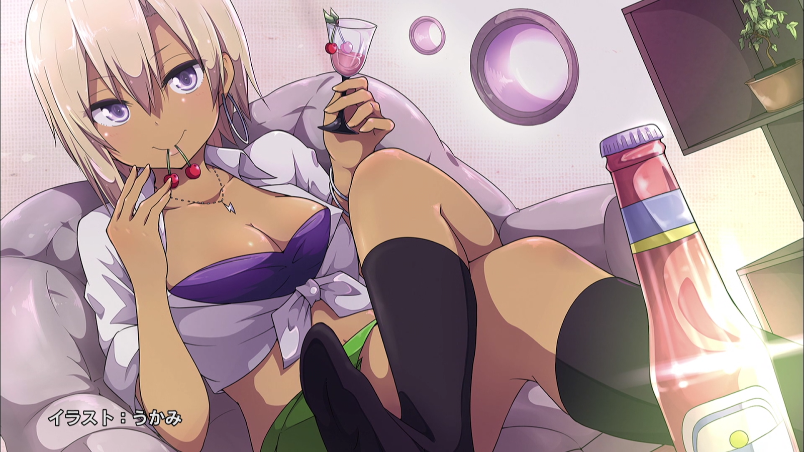 Hajimete no Gal End Cards