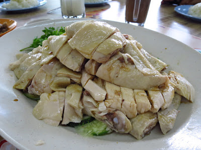Sin Kee Famous Cantonese Chicken Rice, Holland Drive