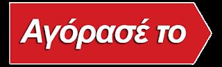 http://koukouzelis.com.gr/-aftonomes-esties/9349-neff-t59ts5rn0-flexinduction-90cm.html