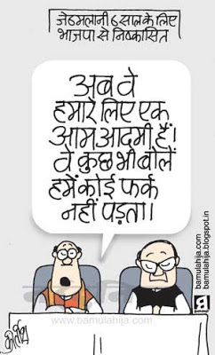 bjp cartoon, ram jethmalani cartoon, narendra modi cartoon, indian political cartoon