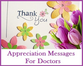 Appreciation messages and letters appreciation messages for doctors for doctors sample appreciation messages for doctors thank you wordings for doctors appreciation wordings for doctors appreciation note for doctor altavistaventures Choice Image