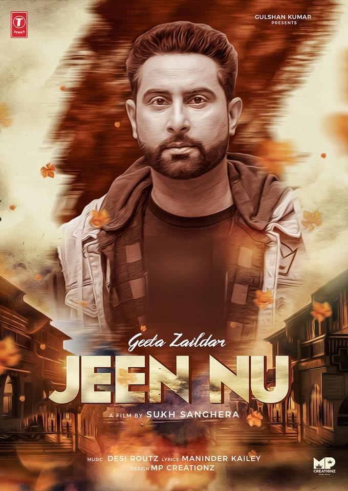 Jeen Nu (ik vaar fer)    Geeta Zaildar    new song