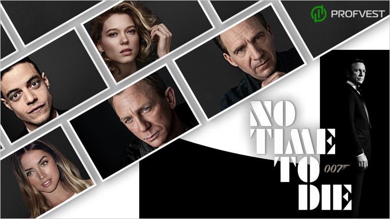Не время умирать актеры, сюжет и дата выхода нового фильма о Джеймсе Бонде