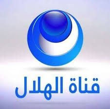 تردد قناة الهلال السودانية 2018 الجديد Alhilal سبورت على النايل سات والعرب سات