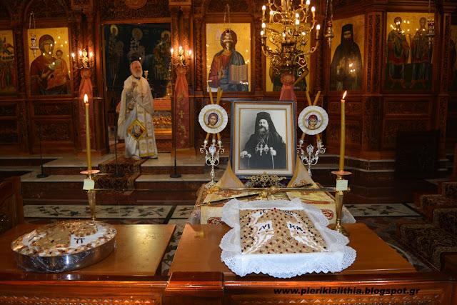 Μνημόσυνο του Μητροπολίτου Κωνσταντίνου Κοϊδάκη σήμερα στον Ι.Ν. Θείας Αναλήψεως. (ΒΙΝΤΕΟ)
