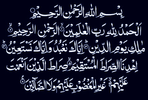Surat Al Fatihah adalah Surat Paling Mulia di Dalam Al Quran