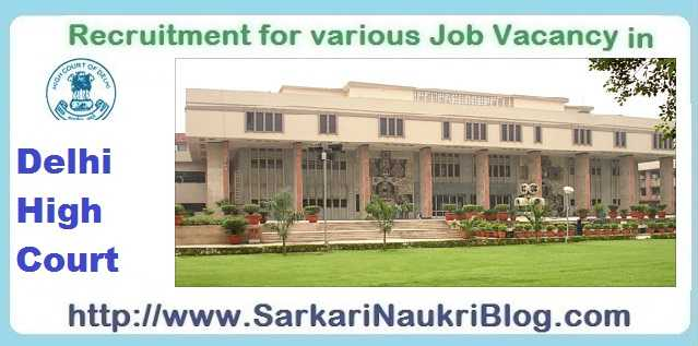 Sarkari-Naukri Vacancy Recruitment Delhi High-Court