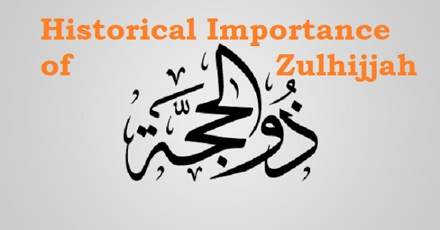 13+3 Peristiwa Penting Yang Berlaku Dalam Bulan Zulhijjah!