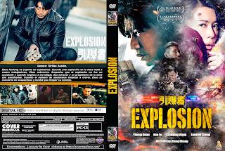 EXPLOSION - YIN BAO ZHE - 2017