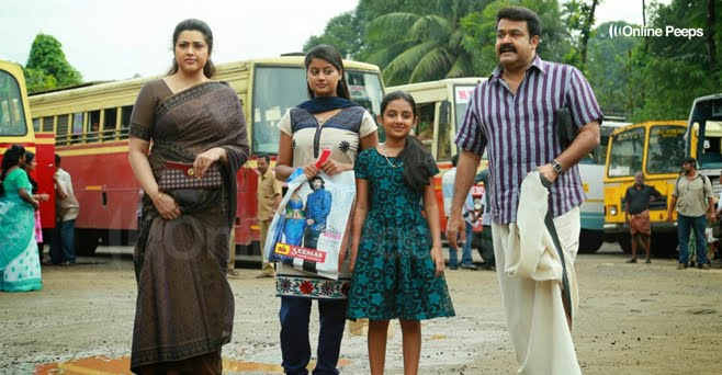 Drishyam Has The Record Of Most Collected Movie , Who Will Break The Record ?