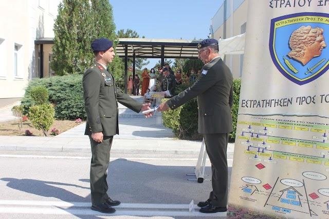 Αποφοίτηση Αξιωματικών από ΣΠΣΞ και ΣΤΗΑΔ (ΦΩΤΟ)