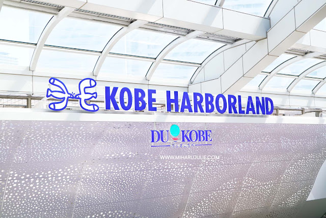 Kobe's Winter Wonderland