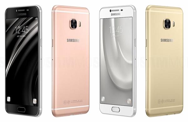 តើកំពូលស្មាតហ្វូន Samsung Galaxy C9 នឹងចេញមកជាមួយរ៉េមទំហំ 6GB មែនឬ ?
