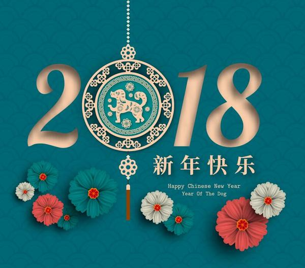 Chinese new year 2018 year of the dog free vector