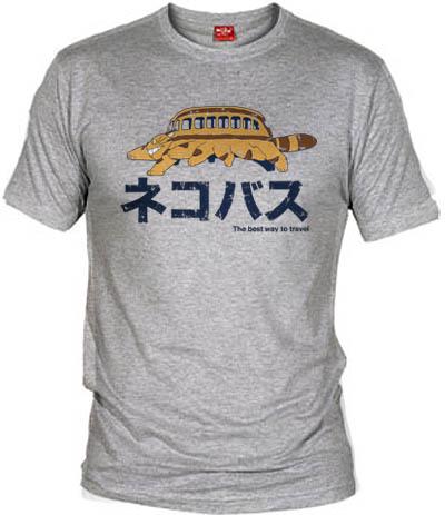 https://www.fanisetas.com/camiseta-catbus-por-jalop-p-3326.html