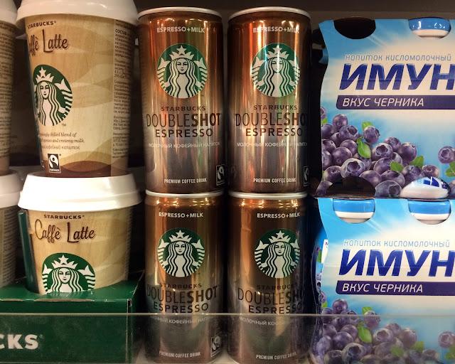 Охлажденный кофейный напиток Starbucks Doubleshot Espresso состав цена стоимость пищевая ценность, Охлажденный молочно-кофейный напиток Старбакс Даблшот Эспрессо Россия состав цена стоимость пищевая ценность