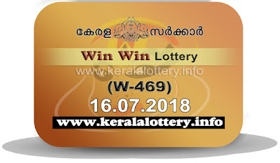 "KeralaLottery.info,""kerala lottery result 16 7 2018 Win Win W 469"", kerala lottery result 16-07-2018, win win lottery results, kerala lottery result today win win, win win lottery result, kerala lottery result win win today, kerala lottery win win today result, win winkerala lottery result, win win lottery W 469 results 16-7-2018, win win lottery w-469, live win win lottery W-469, 16.7.2018, win win lottery, kerala lottery today result win win, win win lottery (W-469) 16/07/2018, today win win lottery result, win win lottery today result 16-7-2018, win win lottery results today 16 7 2018, kerala lottery result 16.07.2018 win-win lottery w 469, win win lottery, win win lottery today result, win win lottery result yesterday, winwin lottery w-469, win win lottery 16.7.2018 today kerala lottery result win win, kerala lottery results today win win, win win lottery today, today lottery result win win, win win lottery result today, kerala lottery result live, kerala lottery bumper result, kerala lottery result yesterday, kerala lottery result today, kerala online lottery results, kerala lottery draw, kerala lottery results, kerala state lottery today, kerala lottare, kerala lottery result, lottery today, kerala lottery today draw result, kerala lottery online purchase, kerala lottery online buy, buy kerala lottery online, kerala lottery tomorrow prediction lucky winning guessing number, kerala lottery, kl result,  yesterday lottery results, lotteries results, keralalotteries, kerala lottery, keralalotteryresult, kerala lottery result, kerala lottery result live, kerala lottery today, kerala lottery result today, kerala lottery"