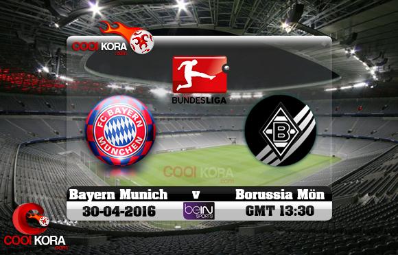 مشاهدة مباراة بايرن ميونخ وبوروسيا مونشنغلادباخ اليوم 30-4-2016 في الدوري الألماني