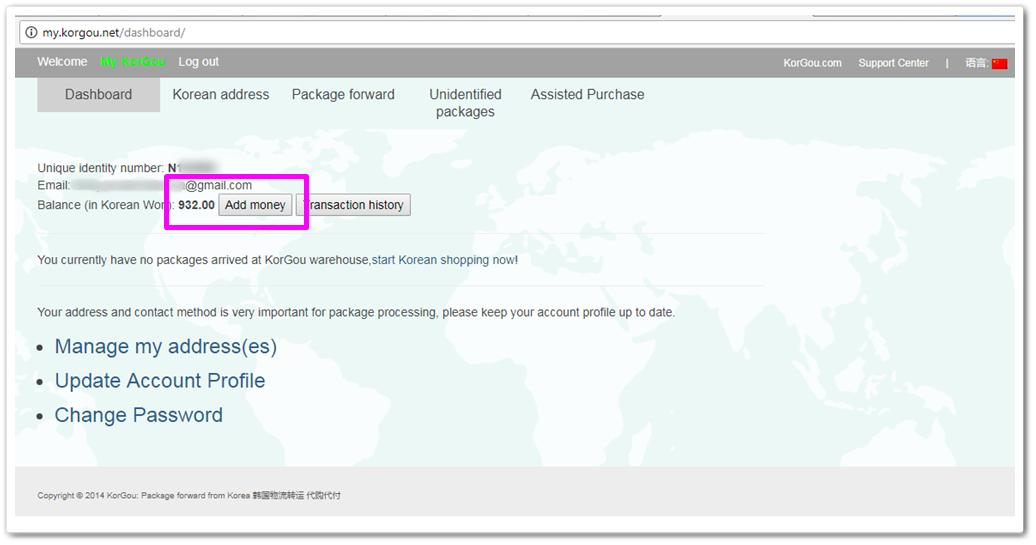 How I use Korea Package Forwarding Service   Kinayasnain