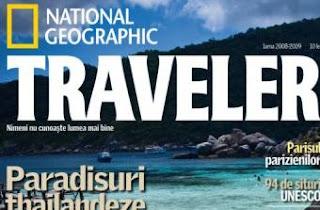 Στο πολυσέλιδο αφιέρωμα του «National Geographic Traveler» της Ρουμανίας η Λέσβος
