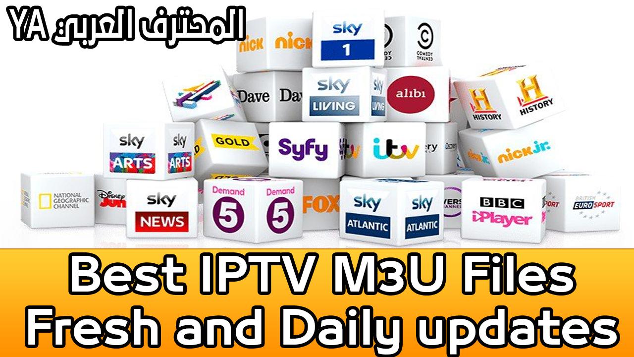 Best IPTV M3U Files Fresh and Daily updates 100% Working No