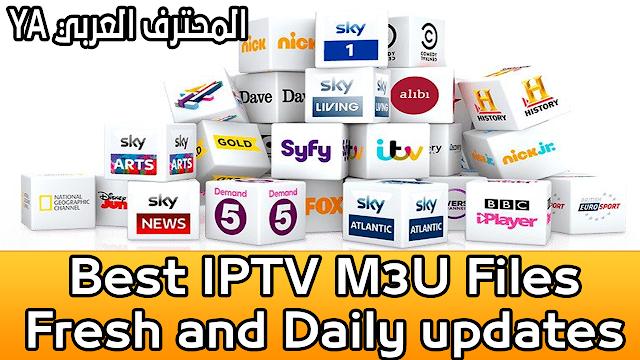 Best IPTV M3U Files Fresh and Daily updates 100% Working No Buffering