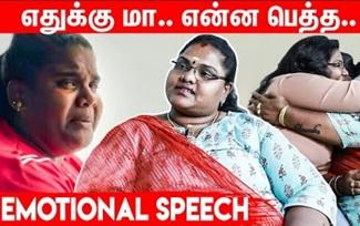 Indraja & Priyanka Shankar Interview