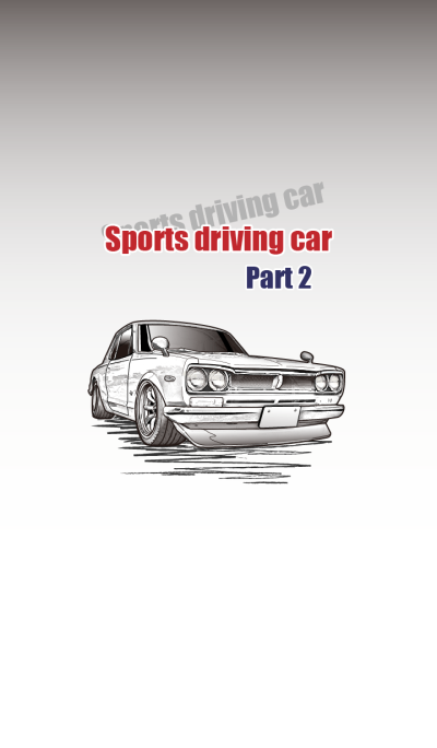 Sports driving car Part 2