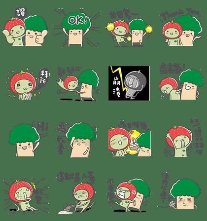 LINE 貼圖 國泰人壽x毛毛蟲一起幸福的好拍檔動態貼圖 免費下載