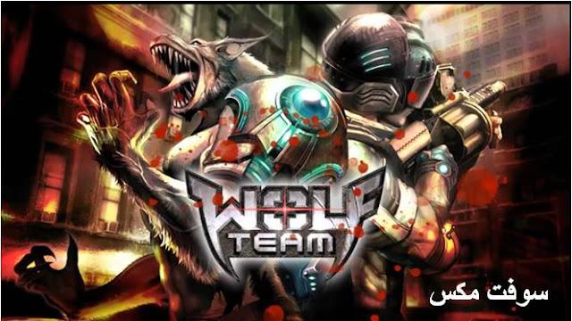 تحميل لعبة ولف تيم للكمبيوتر والاندرويد برابط مباشر مجانا download wolfteam free