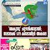 മെകുനു' ചുഴലിക്കാറ്റായി; സലാലക്ക് 570 കിലോമീറ്റർ അകലെ