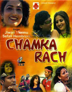 Chamak Rach santali album cover