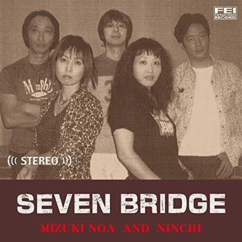 [MUSIC] 水木ノアAND認知 – Seven Bridge/Mizuki Noa & Ninchi – Seven Bridge (2014.12.24/MP3/RAR)