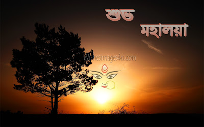 Mahalaya Bengali Wishes wallpapers  in morning