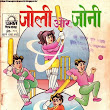 Prabhat Comics-440-Joli Joni Aur Cricket Match
