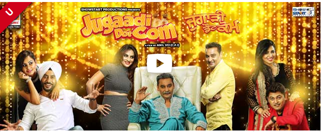Download punjabi movies in hd - Morgus magnificent dvd