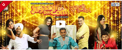 Jugaadi Dot Com 2015 Full Punjabi Movie Download HD 300mb