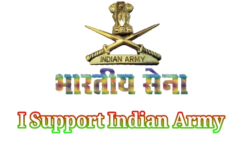 Top 10 GK 08 | भारतीय सेना ( Indian Army ) | Defence General Knowledge | I Support Indian Army