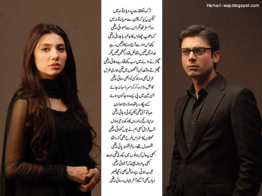 Mahira khan on being khirad in humsafar, working with fawad and.