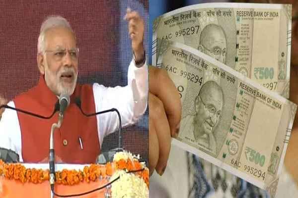 modi-sarkar-to-give-up-to-rs-1-crore-for-benami-sampatti-informer