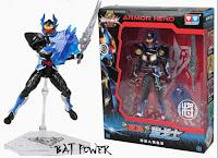 https://4.bp.blogspot.com/-eI3F2EEdLEY/V4nZNDj2oSI/AAAAAAAAIGg/cjrju33NniUw2DPTY8CdJfIa_00ZV4z7ACLcB/s1600/armor_hero_figuarts_bat_power.jpg