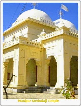 Shri Govindji Temple in Manipur