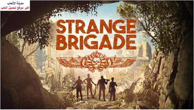تحميل لعبة سترينج بريجد Strange Brigade للكمبيوتر برابط مباشر ميديا فاير