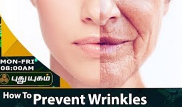 What are Wrinkles & How To Prevent Them | Morning Cafe 24-07-2017 Puthuyugam Tv