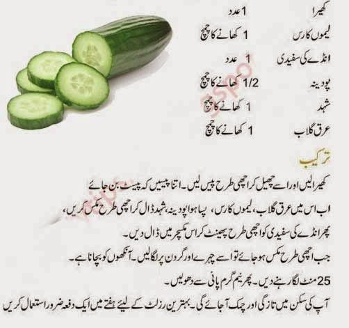 With you home made cucumber facial assure you