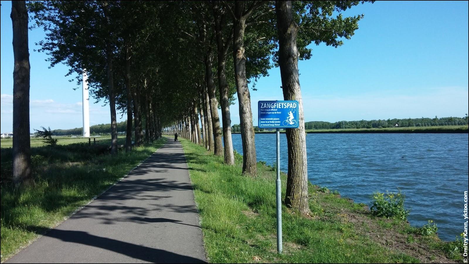 The Amsterdam-Rijnkanaal and the Zangfietspad in June.