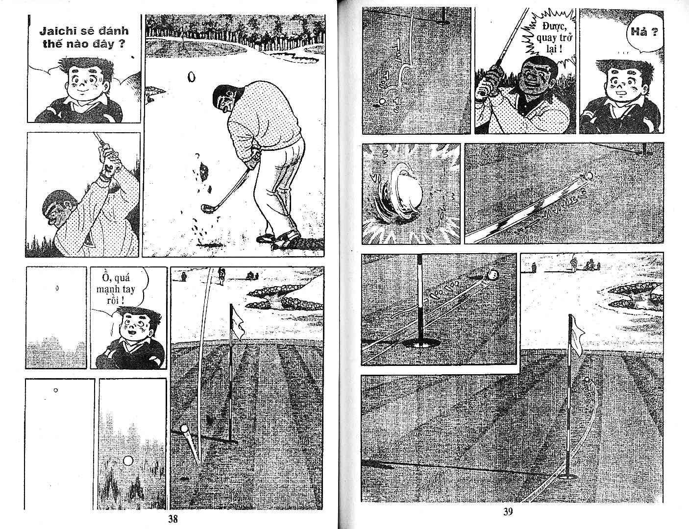 Ashita Tenki ni Naare chapter 28 trang 18