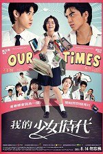 Watch Our Times Online Free 2015 Putlocker